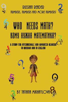 Who Needs Math? Cover Image