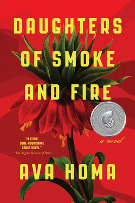 Daughters of Smoke and Fire: A Novel Cover Image