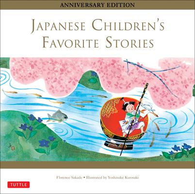 Japanese Children's Favorite Stories Cover Image