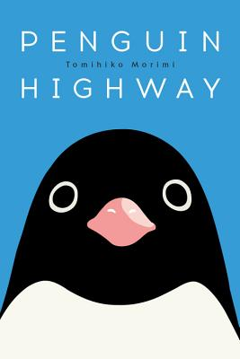 Penguin Highway Cover Image