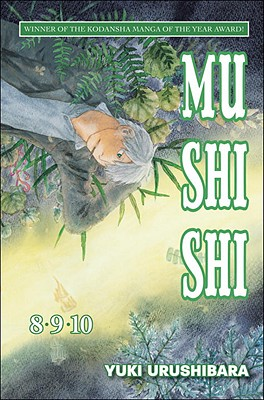 Mushishi 8/9/10 Cover