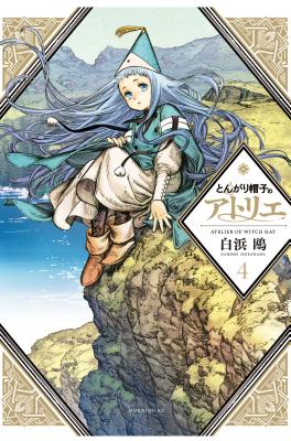 Witch Hat Atelier 4 Cover Image