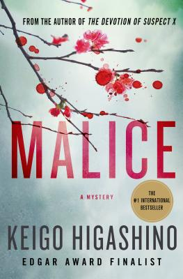 Malice: A Mystery (Detective Galileo Series #3) Cover Image