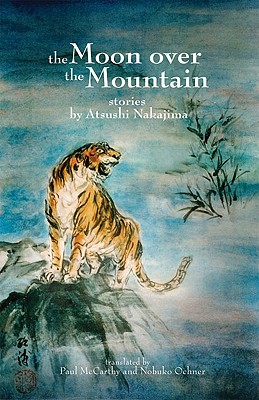 Cover for The Moon Over the Mountain