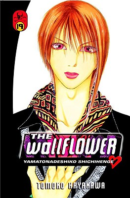 The Wallflower 19 Cover
