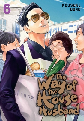 Cover for The Way of the Househusband, Vol. 6
