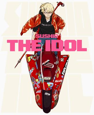 Sushio the Idol Cover Image