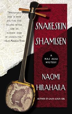 Snakeskin Shamisen Cover Image