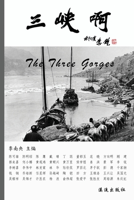 The Three Gorges Cover Image