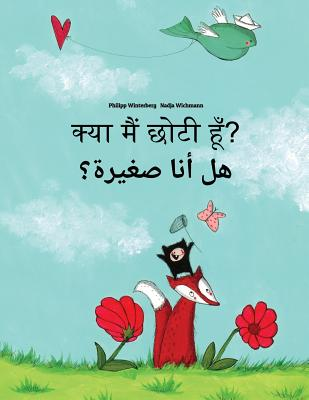 Kya Maim Choti Hum? Hl Ana Sghyrh?: Hindi-Arabic: Children's Picture Book (Bilingual Edition) Cover Image