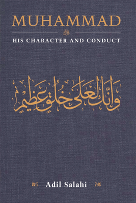 muhammad man and messenger adil salahi pdf