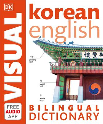 Korean-English Bilingual Visual Dictionary Cover Image