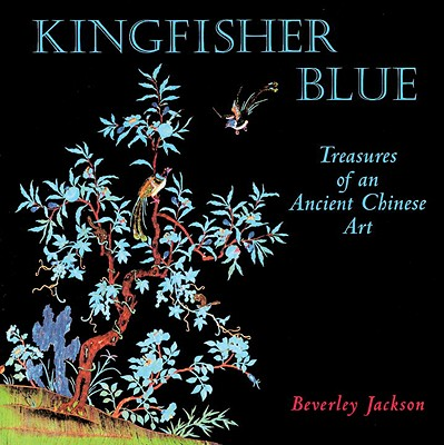 Kingfisher Blue Cover