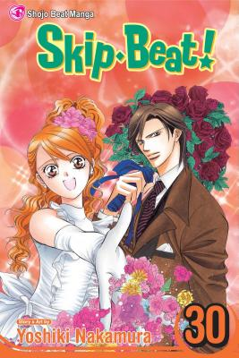 Skip Beat!, Volume 30 Cover