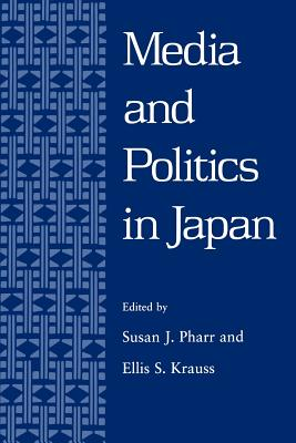 Media and Politics in Japan Cover Image