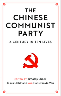 The Chinese Communist Party Cover Image