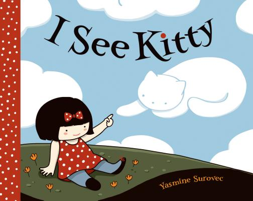 I See Kitty Cover Image