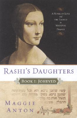 Cover for Rashi's Daughters, Book I