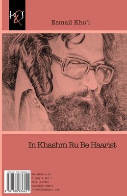 In Khashm Ru Be Haarist Cover Image