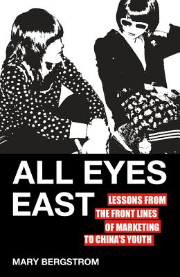 All Eyes East Cover