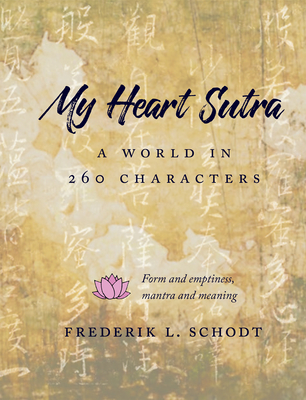 Cover for My Heart Sutra