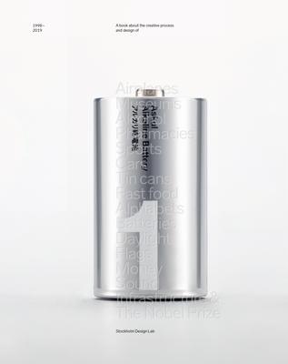 Stockholm Design Lab: 1998 - 2019 Cover Image