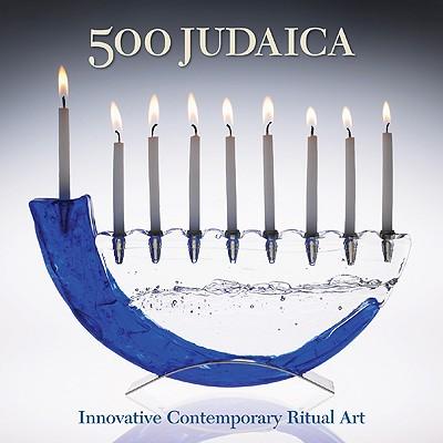 Cover for 500 Judaica