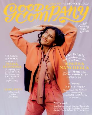 Good Company (Issue 3): The Money Issue Cover Image