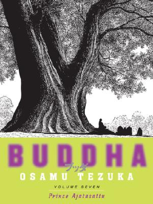 Prince Ajatasattu Cover Image