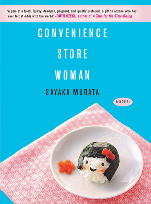 Convenience Store Woman cover image
