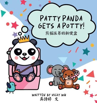 Patty Panda Gets A Potty! Cover Image