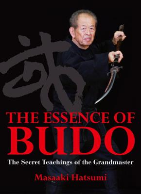 Cover for The Essence of Budo