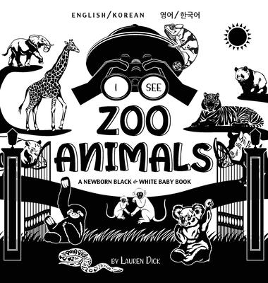 I See Zoo Animals: Bilingual (English / Korean) (영어 / 한국어) A Newborn Black & White Baby Book (High-Con Cover Image
