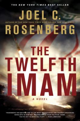 The Twelfth Imam Cover