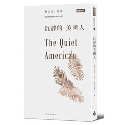 The Quiet American Cover Image