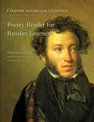 Cover for Poetry Reader for Russian Learners