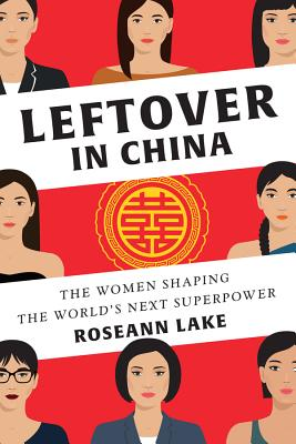 Leftover in China cover image