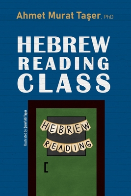 Hebrew Reading Class Cover Image