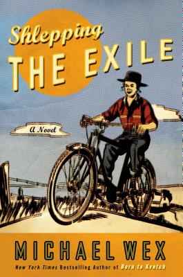 Shlepping the Exile Cover