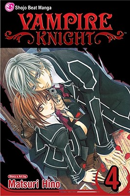 Vampire Knight, Volume 4 Cover
