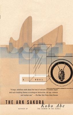 The Ark Sakura (Vintage International) Cover Image