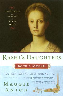 Cover for Rashi's Daughters, Book II
