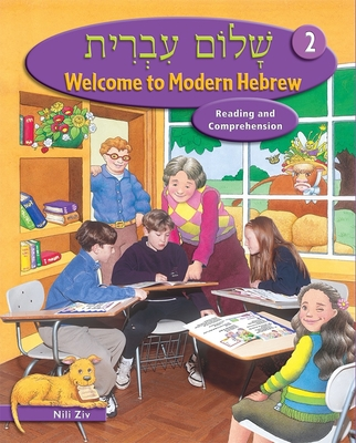 Welcome to Modern Hebrew, Level 2: Reading and Comprehension Cover Image