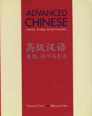 Advanced Chinese Cover