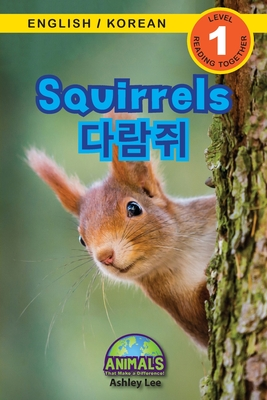 Squirrels / 다람쥐: Bilingual (English / Korean) (영어 / 한국어) Animals That Make a Difference! (Enga Cover Image