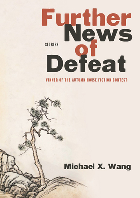 Cover for Further News of Defeat