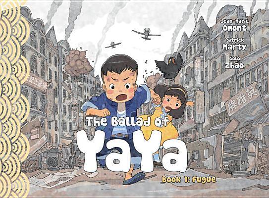 The Ballad of Yaya Book 1: Fugue Cover Image