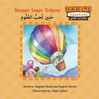 Haneen Loves Science (Hadi's Adventures #2) Cover Image