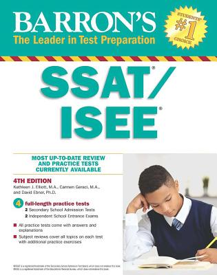 SSAT/ISEE: High School Entrance Examinations (Barron's Test Prep) Cover Image