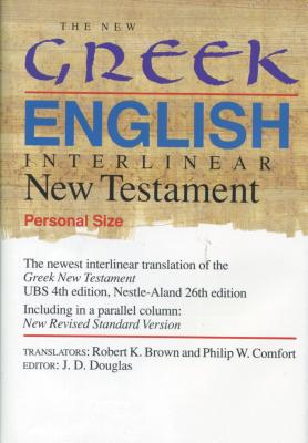 New Greek English Interlinear New Testament-PR-Personal Cover Image